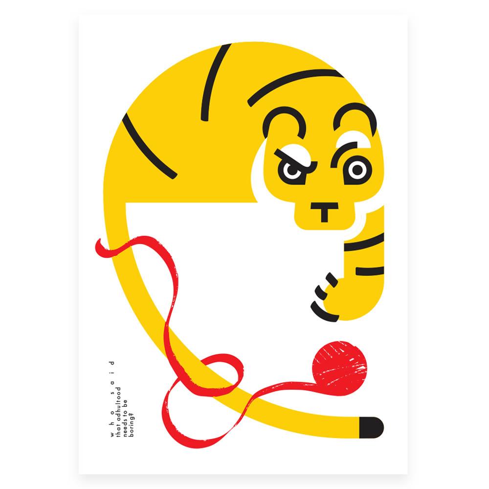 tigreportfo1